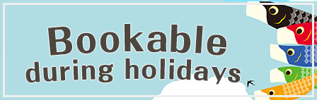 Search result: Bookable during holidays