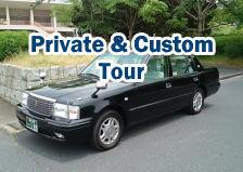 Private & Custom Tour
