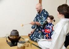 Kimono and Tea Experience