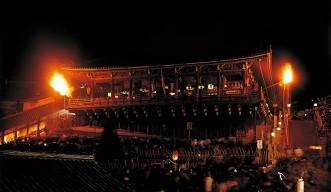 第10回 東大寺二月堂修二会(お水取り)セミナー